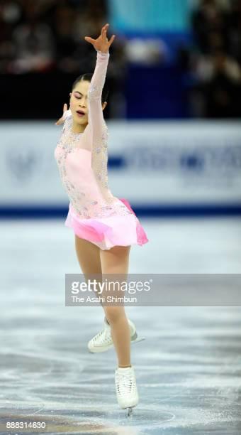 Satoko Miyahara of Japan competes in the Ladies Singles Short Program during day two of the ISU Junior Senior Grand Prix of Figure Skating Final at...