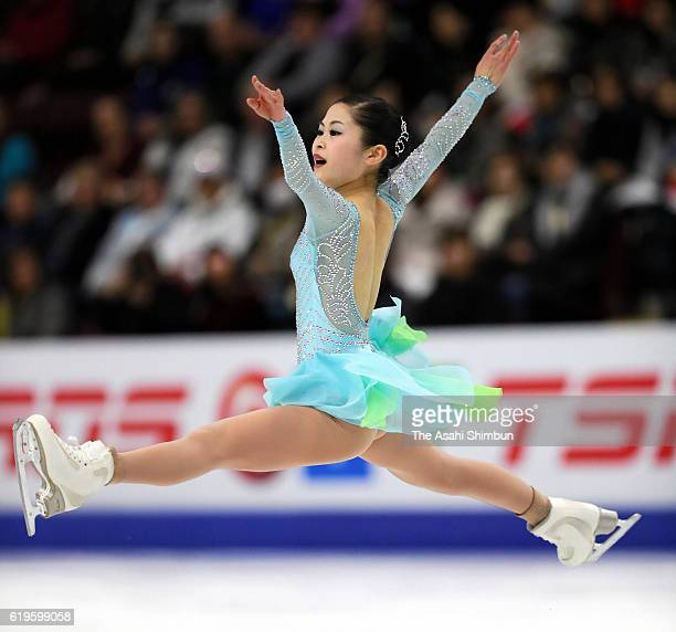 Satoko Miyahara of Japan competes in the Women's Singles Short Program during day one of the 2016 Skate Canada International at Hershey Centre on...
