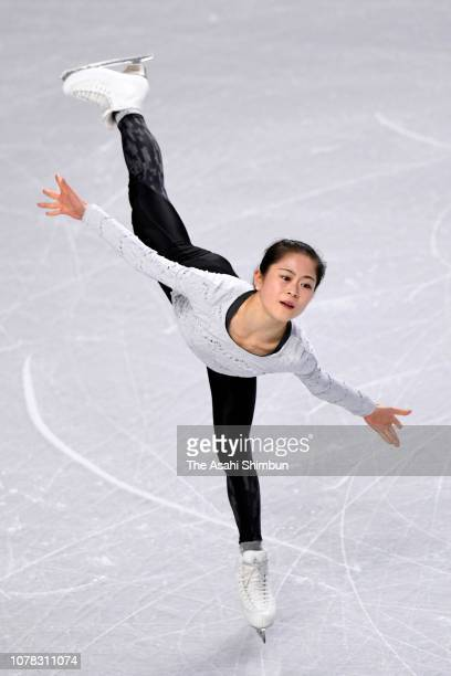 Satoko Miyahara of Japan in action during a practice session ahead of the ISU Junior Senior Grand Prix of Figure Skating Final at Doug Mitchell...