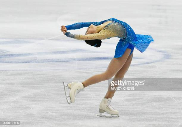 TOPSHOT Satoko Miyahara of Japan performs at a practice session during the ice dance free dance at the ISU Four Continents Figure Skating...
