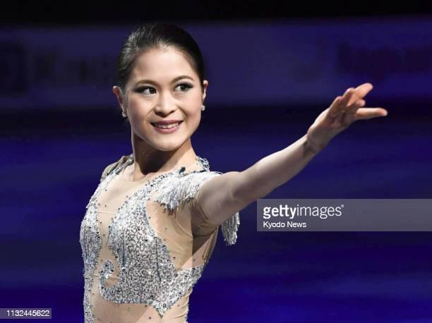 Satoko Miyahara of Japan performs during the exhibition gala of the world figure skating championships at Saitama Super Arena near Tokyo on March 24...