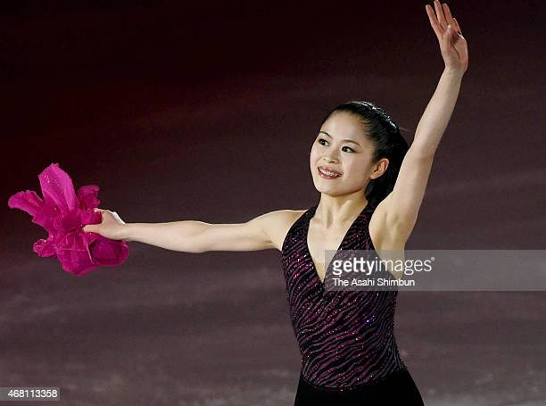Satoko Miyahara of Japan performs during the exhibition on day five of the ISU World Figure Skating Championships at Shanghai Oriental Sports Center...