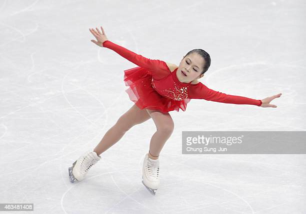 Satoko Miyahara of Japan performs during the Ladies Free Skating on day four of the ISU Four Continents Figure Skating Championships 2015 at the...