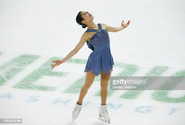 Satoko Miyahara of Japan performs during the Ladies Short Program on day two of the 2018 ISU Grand Prix of Figure Skating Skate America at Angel of...