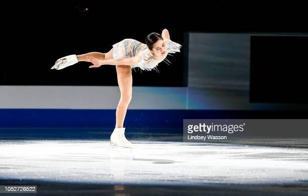 Satoko Miyahara of Japan performs during the Skating Spectacular on day three of the 2018 ISU Grand Prix of Figure Skating Skate America at Angel of...