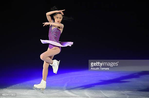 Satoko Miyahara of Japan performs her routine during THE ICE 2014 at the White Ring on July 19 2014 in Nagano Japan