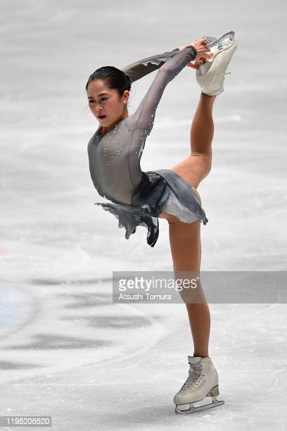 Satoko Miyahara of Japan performs her routine in Ladies free skating during day three of the 88th All Japan Figure Skating Championships at the...