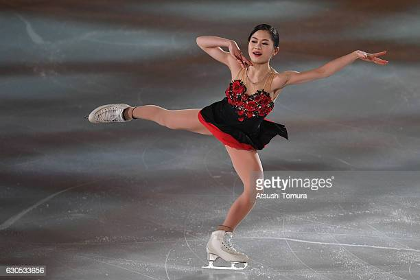 Satoko Miyahara of Japan performs her routine in the exhibition during the Japan Figure Skating Championships 2016 on December 26 2016 in Kadoma Japan