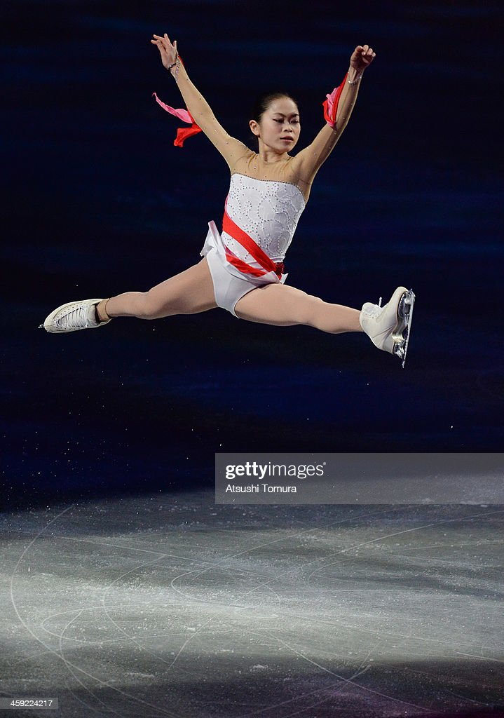 82nd All Japan Figure Skating Championships - Day Four