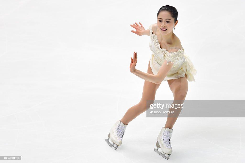 87th Japan Figure Skating Championships - Day 1 : ニュース写真
