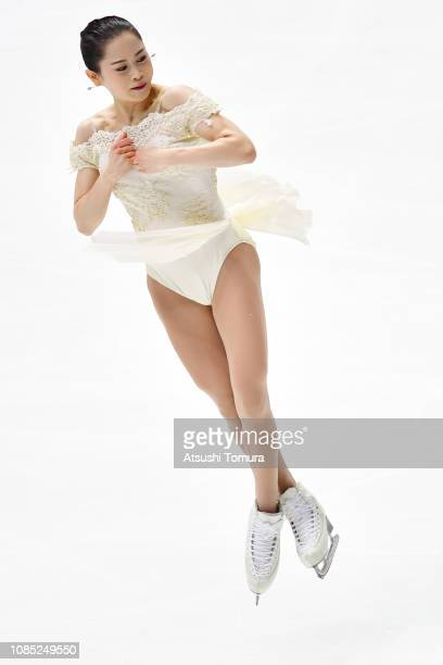 Satoko Miyahara of Japan performs her routine in the ladies short program during day one of the 87th Japan Figure Skating Championships at Towa...