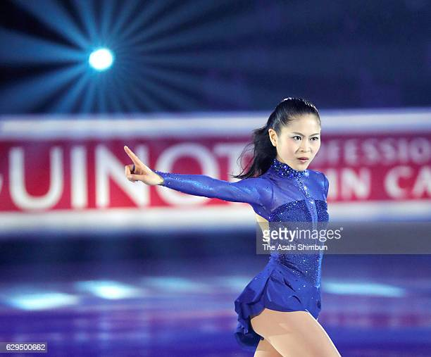 Satoko Miyahara of Japan performs in the Gala Exhibition during day four of the ISU Junior Senior Grand Prix of Figure Skating Final at Palais...