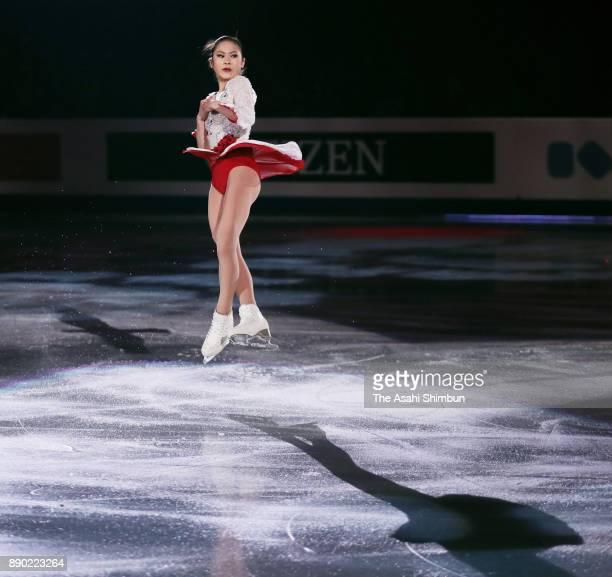 Satoko Miyahara of Japan performs in the gala exhibition during day four of the ISU Junior Senior Grand Prix of Figure Skating Final at Nippon Gaishi...