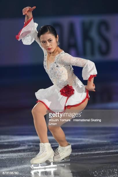 Satoko Miyahara of Japan performs in the gala exhibition during the ISU Grand Prix of Figure Skating at Osaka municipal central gymnasium on November...