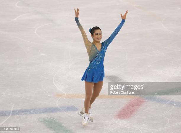 Satoko Miyahara of Japan reacts after competing during the Ladies Single Skating Free Program on day fourteen of the PyeongChang 2018 Winter Olympic...