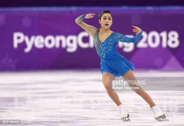 Satoko Miyahara of Japan reacts after competing during the Ladies Single Skating Free Skating on day fourteen of the PyeongChang 2018 Winter Olympic...