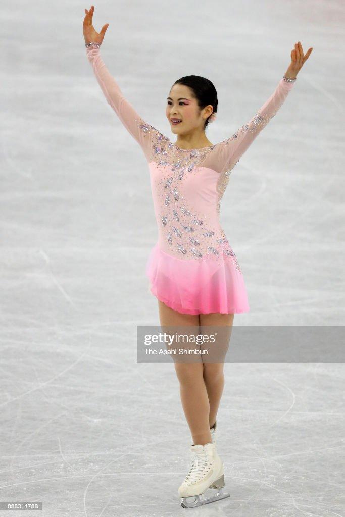 ISU Junior & Senior Grand Prix of Figure Skating Final - Day 2
