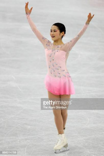 Satoko Miyahara of Japan reacts after competing in the Ladies Singles Short Program during day two of the ISU Junior Senior Grand Prix of Figure...