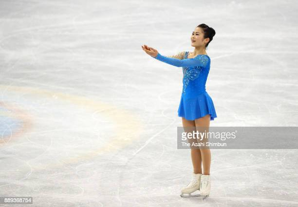 Satoko Miyahara of Japan reacts after competing in the Ladies Singles Free Skating during day three of the ISU Junior Senior Grand Prix of Figure...