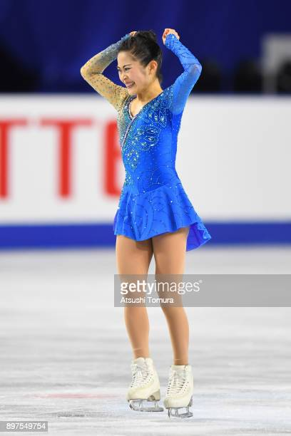 Satoko Miyahara of Japan reacts after performing her routine in the ladies free skating during day three of the 86th All Japan Figure Skating...