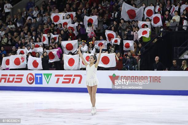 Satoko Miyahara of Japan reacts as she compeltes her program in the Women's Singles Free Program during day two of the 2016 Skate Canada...