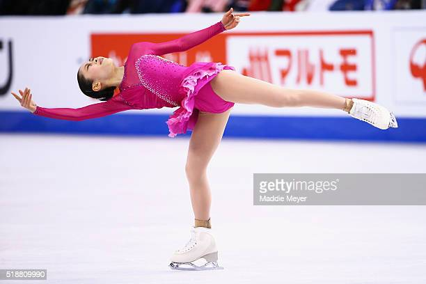 Satoko Miyahara of Japan skates in the Ladies Free Skate program on Day 6 of the ISU World Figure Skating Championships 2016 at TD Garden on April 2...