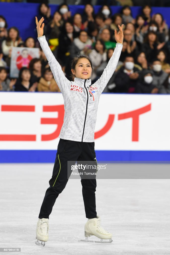 Satoko Miyahara of Japan smiles during day four of the 86th All Japan Figure Skating Championships at the Musashino Forest Sports Plaza on December 24, 2017 in Chofu, Tokyo, Japan.