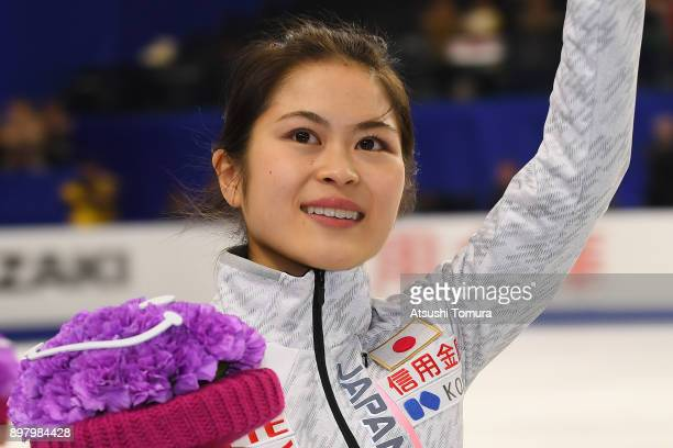Satoko Miyahara of Japan smiles during day four of the 86th All Japan Figure Skating Championships at the Musashino Forest Sports Plaza on December...