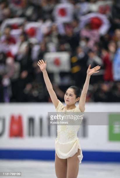 Satoko Miyahara of Japan waves to the audience after performing her short program at the world figure skating championships at Saitama Super Arena...