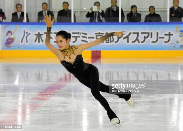 Satoko Miyahara performs during the opening ceremony of Kinoshita Academy Kyoto Ice Arena on December 14, 2019 in Uji, Kyoto, Japan.