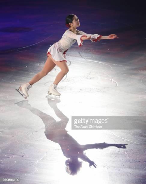 Satoko Miyahara performs during the Stars On Ice at Towa Yakuhin Ractab Dome on March 31 2018 in Kadoma Osaka Japan
