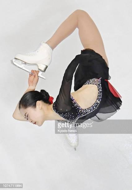 Satoko Miyahara performs her free program at Japan's national figure skating championships in Kadoma, Osaka, on Dec. 23, 2018. She won bronze. ==Kyodo
