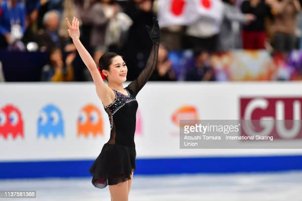 Satoko Miyahara of Japan applauds fans after competing in the Ladies Free Skating on day three of the 2019 ISU World Figure Skating Championships at...