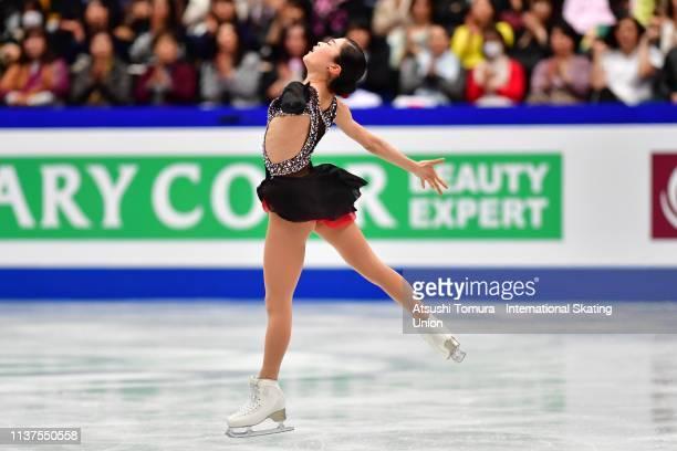 SatokoMiyahara of Japan competes in the Ladies Free Skating on day three of the 2019 ISU World Figure Skating Championships at Saitama Super Arena...