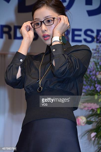 Satomi Ishihara wins award during 27th Japan Best Dressed Eye Award on October 20 2014 in Tokyo Japan