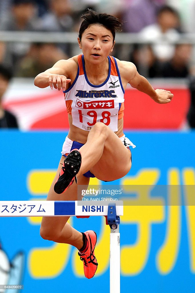 100th Japan National Athletic Championships - Day 2