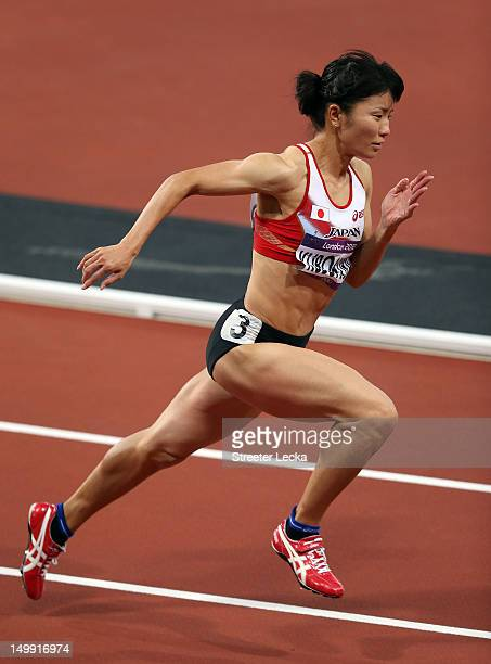 Satomi Kubokura of Japan competes in the Women's 400m Hurdles Semi Final on Day 10 of the London 2012 Olympic Games at the Olympic Stadium on August...