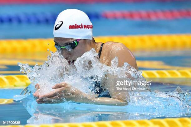 Satomi Suzuki competes in the Women's 50m Breaststroke final on day one of the Japan Swim 2018 at Tokyo Tatsumi International Swimming Center on...