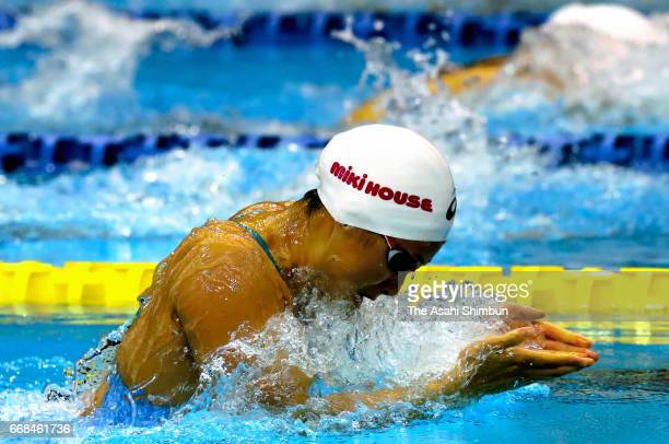 Satomi Suzuki competes in the Women's 50m final during day two of the Japan Swim at Nippon Gaishi Areana on April 14 2017 in Nagoya Aichi Japan