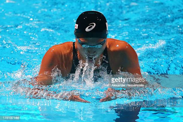 Satomi Suzuki of Japan competes during the Swimming Women's 200m Breaststroke preliminaries heat three on day thirteen of the 15th FINA World...