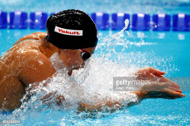 Satomi Suzuki of Japan competes during the Women's 50m Breaststroke semi final on day sixteen of the Budapest 2017 FINA World Championships on July...