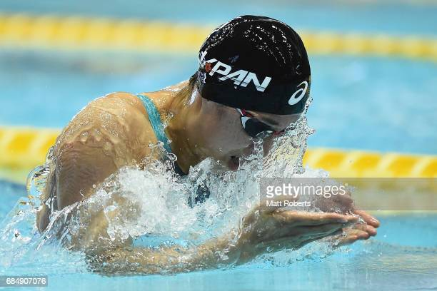Satomi Suzuki of Japan competes in 100m Breaststroke heats during the Japan Open 2017 at Tokyo Tatsumi International Swimming Pool on May 19 2017 in...