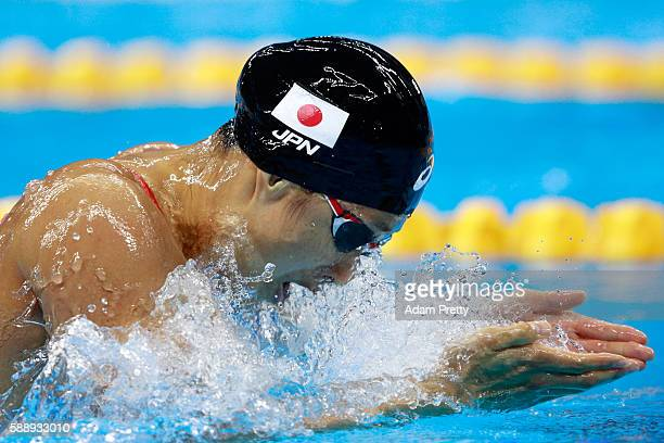 Satomi Suzuki of Japan competes in the Women's 4 x 100m Medley Relay heat on Day 7 of the Rio 2016 Olympic Games at the Olympic Aquatics Stadium on...