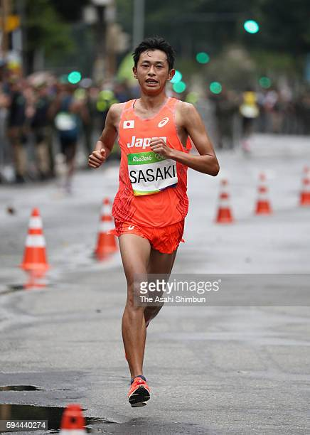 Satoru Sasaki of Japan competes during the Men's Marathon on Day 16 of the Rio 2016 Olympic Games on August 21 2016 in Rio de Janeiro Brazil