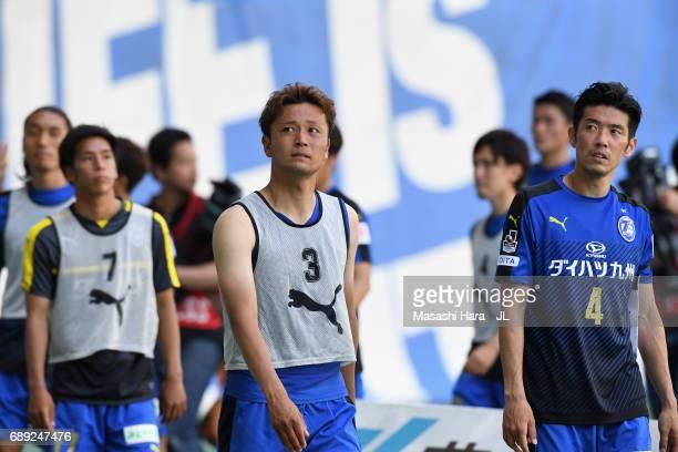 Satoru Yamagishi and Akira Takeuchi of Oita Trinita react after the 11 draw in the JLeague J2 match between Oita Trinita and Fagiano Okayama at Oita...
