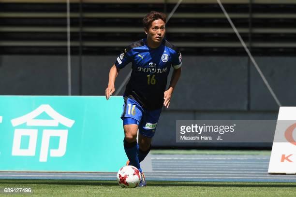 Satoru Yamagishi of Oita Trinita in action during the JLeague J2 match between Oita Trinita and Fagiano Okayama at Oita Bank Dome on May 28 2017 in...