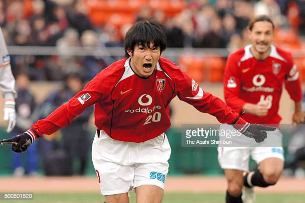 Satoshi Horinouchi of Urawa Red Diamonds celebrates scoring his team's first goal during the 85th Emperor's Cup final match between Urawa Red...