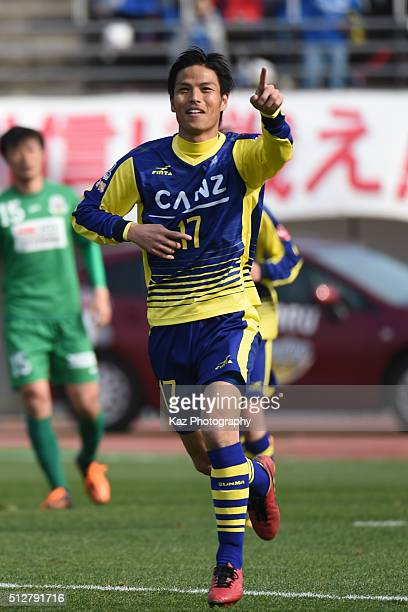 Satoshi Tokiwa of Thespa Kusatsu Gunma celebrates 2nd goal from penalty spot during the JLeague second division match between Thespa Kusatsu Gunma...