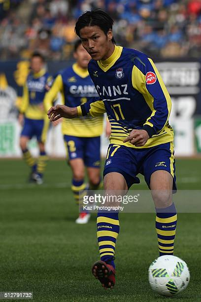 Satoshi Tokiwa of Thespa Kusatsu Gunma passes the ball during the JLeague second division match between Thespa Kusatsu Gunma and FC Gifu at the Shoda...