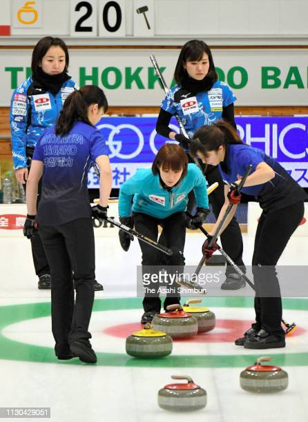 Satsuki Fujisawa and Chinami Yoshida of Loco Solare watch the stone in the 3rd end of the Women's final against Chubu Electric during day six of the...
